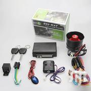 1 Way Car Alarm System With Keys 2 | Vehicle Parts & Accessories for sale in Central Region, Kampala