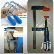 G Clamp Adjustable Cool Design | Home Accessories for sale in Central Region, Kampala