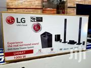 LG Home Theater 1000 Watts | Audio & Music Equipment for sale in Central Region, Kampala