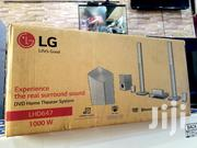1000 Watts LG DVD Home Theater System | Audio & Music Equipment for sale in Central Region, Kampala