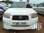 Subaru Forester 2005 2.0 X Festival White | Cars for sale in Central Region, Kampala