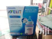 Philips Avent Baby Bottles | Baby Care for sale in Central Region, Kampala
