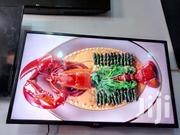 Its A Brand New LG 43inches Digital   TV & DVD Equipment for sale in Central Region, Kampala