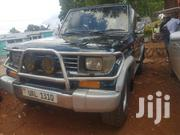 Toyota Land Cruiser 1996 Blue | Cars for sale in Central Region, Kampala