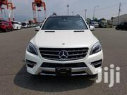 New Mercedes-Benz M Class 2013 White | Cars for sale in Central Region, Kampala