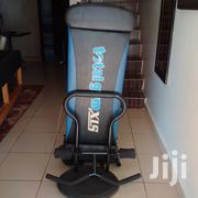 Total Gym Stx | Sports Equipment for sale in Central Region, Kampala