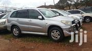 Toyota RAV4 2004 Silver | Cars for sale in Central Region, Kampala