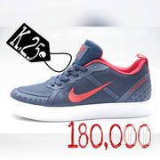 Nike Sneakers   Shoes for sale in Central Region, Kampala