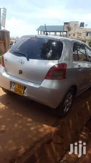 Toyota Vitz | Cars for sale in Central Region, Kampala