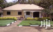 Four Bedroom House in Ntinda Villa for Sale | Houses & Apartments For Sale for sale in Central Region, Kampala