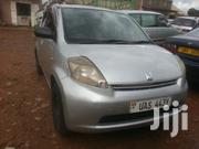 Toyota Passo 2005 Silver   Cars for sale in Central Region, Kampala