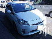 2010 Toyota Prius | Cars for sale in Central Region, Kampala