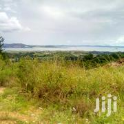 In Bwebajja Entebbe Road Half Acre Tittled at 250M Ugx 180 Degres View | Land & Plots For Sale for sale in Central Region, Kampala