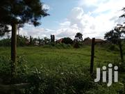 Commercial Plot for Sale in Kyanja Komamboga | Land & Plots For Sale for sale in Central Region, Kampala