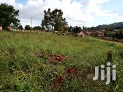 Plot for Sale in Komamboga Road | Land & Plots For Sale for sale in Central Region, Kampala