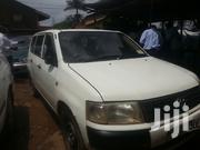 New Toyota Probox 2001 White | Cars for sale in Central Region, Kampala