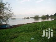 3 Acres Touching Lake Shores Garuga Entebbe   Land & Plots For Sale for sale in Central Region, Wakiso