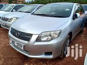 A Toyota Fielder, UBE 2008model On Sale | Cars for sale in Central Region, Kampala