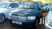 Toyota Succeed 2005 Blue | Cars for sale in Central Region, Kampala