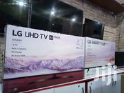 LG Smart Uhd 4K Digital Flat Screen TV 43 Inches | TV & DVD Equipment for sale in Central Region, Kampala