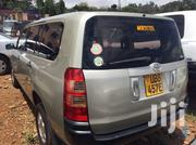 Toyota Succeed 2000 Gold | Cars for sale in Central Region, Kampala