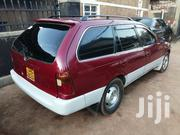 Toyota Corolla 1996 Automatic Red   Cars for sale in Central Region, Kampala