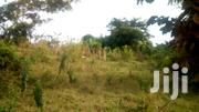 JINJA ROAD NAMANVE: 4 Acres at 250m/Acre (Negotiable) | Land & Plots For Sale for sale in Central Region, Kampala