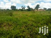 Plot For Sale In Kikili 30 Decimals | Land & Plots For Sale for sale in Central Region, Kampala