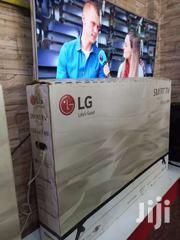 LG 49' Smart Brand New | TV & DVD Equipment for sale in Central Region, Kampala