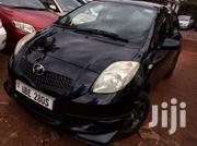 New Toyota Vitz 2005 1.0 F Black | Cars for sale in Central Region, Mukono