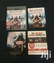 Ps3 Action Games Digital | Video Games for sale in Central Region, Kampala