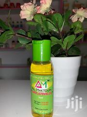 Al Maktoum Super Lightening Oil | Skin Care for sale in Central Region, Kampala