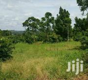 Bukerere Mukono | Land & Plots For Sale for sale in Central Region, Mukono