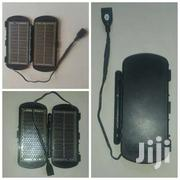 Protable Solar Charger The Size Of A Mathematical Set | Home Accessories for sale in Central Region, Kampala