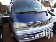 Toyota HiAce 1997 Blue | Buses for sale in Central Region, Kampala