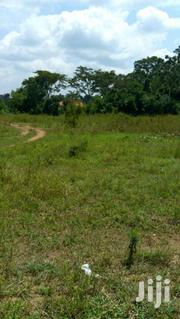 NEW Namugongo-sonde Executive Site | Land & Plots For Sale for sale in Central Region, Mukono