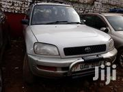 Toyota RAV4 1997 | Cars for sale in Central Region, Kampala