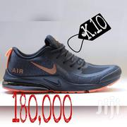 Nike Unisex Shoes   Shoes for sale in Central Region, Kampala