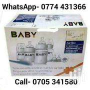 Airflex BABY Feeding Bottle Set | Children's Clothing for sale in Central Region, Kampala