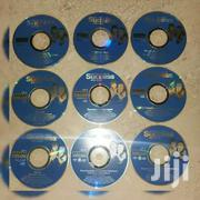 9elementary School Success Cds | CDs & DVDs for sale in Central Region, Kampala