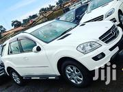 Mercedes-Benz M Class 2006 White | Cars for sale in Central Region, Kampala