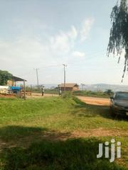 Commercial Acre of Land for Sale in Namanve Industrial Area at 500m | Land & Plots For Sale for sale in Central Region, Kampala
