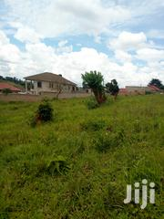 Land At Kyanja For Sale | Land & Plots For Sale for sale in Central Region, Kampala