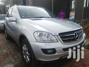 Mercedes-Benz E350 2008 Silver | Cars for sale in Central Region, Kampala