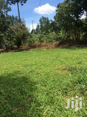 Quick Sale Plot For Sale | Land & Plots For Sale for sale in Central Region, Mukono