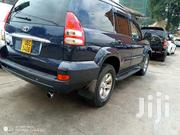 Toyota Land Cruiser Prado 2007 Blue | Cars for sale in Central Region, Kampala