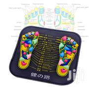 Reflexology Massager Mat | Tools & Accessories for sale in Central Region, Kampala