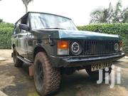 Land Rover Range Rover Vogue 1973 Green | Cars for sale in Central Region, Kampala
