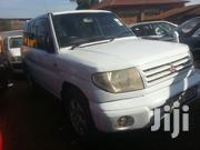 Mitsubishi Pajero 2001 White | Cars for sale in Central Region, Kampala