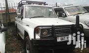 Toyota Land Cruiser 1992 White | Cars for sale in Central Region, Kampala